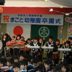 鼓笛の演奏会 (2)