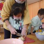 カレー作り (2)